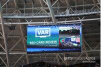 [월드컵 위키] 비디오판독 시스템 VAR…FIFA는 만족!