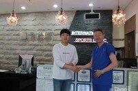NC다이노스 김성욱, 끝내기 홈런으로 기초수급 대상 할머니 무릎수술 후원