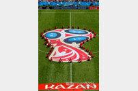 러시아 월드컵 조별 예선 핫 플레이스를 찾아라!