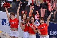 [포토] 미녀들도 대한민국의 선전을 기원해요!