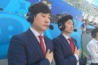 """[한국 스웨덴] 박지성, 골키퍼 조현우 극찬 """"존재감 알렸다"""""""