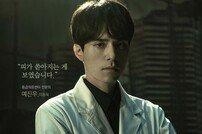 [DAY컷] '라이프' 이동욱 캐릭터 포스터…날카로운 눈빛