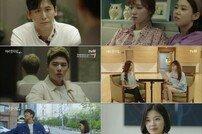 [TV북마크] '어바웃타임' 이상윤, 이성경-김규리 사이서 '혼돈의 카오스'