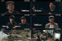 '마녀'는 어떻게 태어났나…제작기 영상 공개