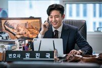 [DA:클립] '당신의 하우스헬퍼' 이지훈, 스펙+성격 완벽 변호사 변신