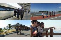 [DA:클립] '어서와 한국은 처음이지' 알렉스 투어…스위스 친구들 바다 영접