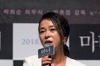 """'마녀' 조민수 """"4년 만의 스크린, 어떻게 보셨을지 궁금해"""""""