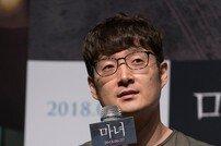 """'마녀' 박훈정 감독 """"'브이아이피' 논란 영향? 없지 않았다"""""""