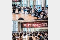 '매디슨 카운티의 다리' 첫 연습 현장 공개…한 번 더 업그레이드
