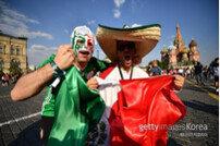 멕시코전 또 다른 과제, 욕쟁이 서포터즈 넘어라!