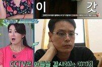 """'둥지탈출3' 지민혁父 연습실에 CCTV 설치 """"사생활 노출 힘들다"""""""