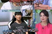"""[DA:리뷰] """"감시하는 父母""""…'둥지탈출3' 윤희원·지민혁 """"탈출하고 싶다"""" (종합)"""