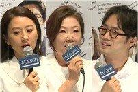 [DA:리뷰] '허스토리' 김희애x김해숙x민규동, 잊지 말아야 할 이 조합(종합)