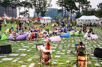 23일 스피돔 '은하수 캠핑 축제'