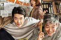 [DA:박스] '탐정 : 리턴즈' 3일 연속 1위…'쥬라기 월드' 완벽 제압