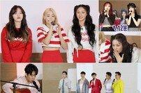 [DA:클립] '해투3', 군통령 특집…브아걸·AOA·여자친구 등 출격