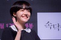[포토] 소주연 '과즙미 팡팡'