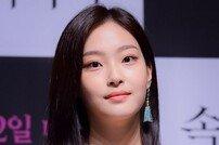 [포토] 최희진 '쇄골 미녀의 매력적인 페이스'