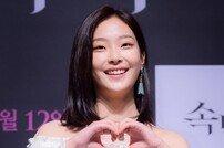 [포토] 최희진 '속닥속닥 많이 사랑해주세요~'