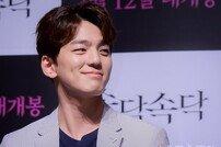 [포토] 김민규 '여유 넘치는 미소'