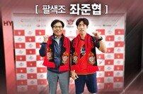 [오피셜] 경남FC, 제주서 '팔색조 미드필더' 좌준협 영입
