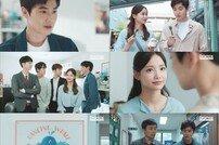 [TV북마크] '리치맨' 김준면X하연수, 일도 ♥도 새롭게 스타트