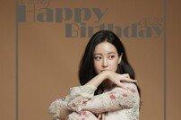 """[DAY컷] """"해피 오블리 데이""""…오연서, 생일 맞아 프로필 선공개"""