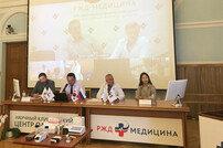 KT, 러시아서 디지털 헬스케어 사업