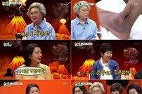 [DA:리뷰] 박수홍 입원…철없는 '미우새' 속 타는 母 with 김희애 (종합)