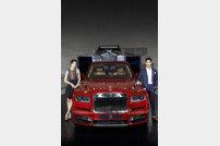 롤스로이스모터카, 브랜드 최초 SUV '컬리넌' 출시