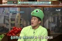 "[DA:리뷰] '놀토' 김동현 ""예비신부 악플에 상처, 결혼식 형식·날짜 변경"""