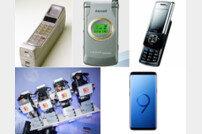'벽돌폰'에서 '5G'시대까지…한국이동통신 '30년의 혁명'