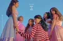 [DA:차트] 에이핑크 컴백 청신호…주요 차트 상위권
