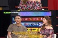 """[DA:리뷰] """"평생 연애""""…'논란러' 스윙스에 ♥임보라 진정성 한 스푼 (종합)"""