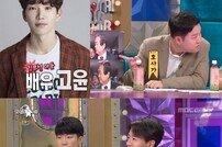 [DA:리뷰] '라스' 전준영 PD TMI 토크, 김무성·고윤·고우리 뜨악 실검行 (종합)