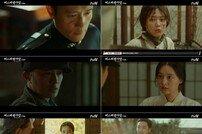 [DA:리뷰] 이병헌-김태리 '미스터 션샤인' 첫방…영화 같은 영상미 (종합)
