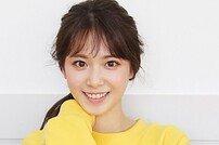 [공식] 김다예, 디지털드라마 '좀 예민해도 괜찮아' 캐스팅