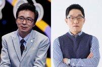 """[DA:리뷰] '굿모닝FM' 김국진 """"♥강수지 목소리 견디질 못해…밤마다 기도"""""""