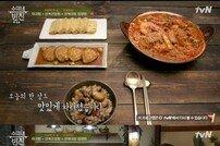 """[DA:리뷰] """"이것이 美친 맛""""…'수미네 반찬' 무더위 입맛 살릴 보양식(종합)"""