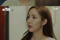 """[DA:리뷰] """"넌 내 모든 것""""…'김비서' 박서준♥박민영, 고통 뛰어넘은 사랑(종합)"""