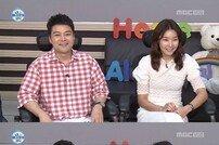 [DA:리뷰] '나혼자산다' 전현무♥한혜진, 러브토크 좋지만 조절도 필요 (종합)