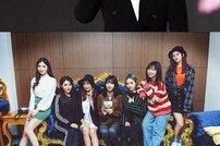 [공식] 이루-SNH48 유닛, 소리바다 어워즈 참가 확정