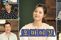 김재욱 아내, 시부모와 모유 수유 갈등
