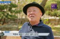 """임현식, 박원숙 언급 """"재혼해서 같이 산다? 쓸쓸하고 무의미"""""""