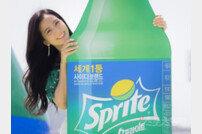 [포토]블랙핑크 지수 '화사한 미소'