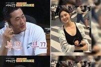 '백년손님' 김동현, 여자친구와 전화통화…애교 뿜뿜