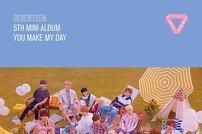 [DA:차트] 세븐틴, 日 오리콘 주간 해외 앨범 차트 1위…국내외 대세돌 저력