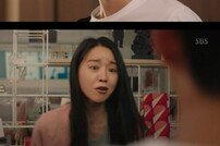 "[DA:리뷰] '서른이지만' 신혜선·양세종 충격적 만남 ""여기 우리집이야"" (종합)"