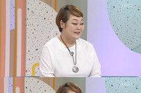 """[DA:리뷰] 이혜정 """"母 무서워 24살에 결혼…잘 살던 시댁 서운"""""""