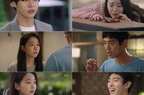 [DA:리뷰] '서른이지만' 신혜선X양세종, '한 달' 동거 시작 ft.팽 (종합)